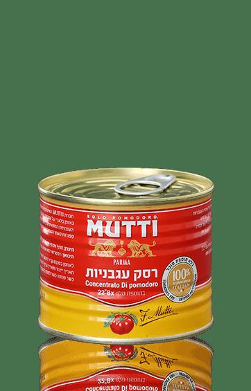 רסק עגבניות Mutti